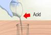 अम्ल (Acid) क्या है