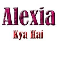 अलेक्सिया क्या है? Alexia kise kahte Hain