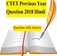 CTET Previous Year Question 2018 Hindi