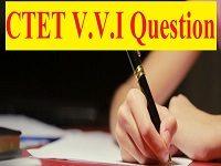 CTET V.V.I Question Hindi Pedagogy