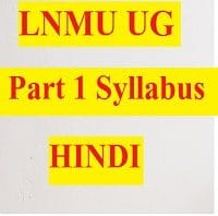 LNMU UG Part 1 Syllabus HINDI