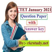 CTET January 2021 question paper with answer key paper 1