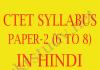 CTET PAPER-2 (6 TO 8) SYLLABUS