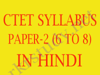 CTET PAPER-2 (6 TO 8) SYLLABUS