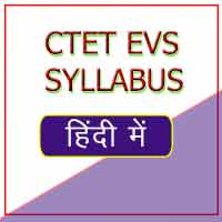 CTET EVS SYLLABUS PAPER-1.CTET पर्यावरण अध्ययन(ENVIRONMENTAL STUDIES) Syllabus