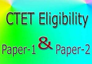 CTET Eligibility: Eligibility of CTET।। What is CTET test? Central TET details। CTET cut off.