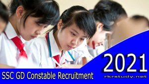 SSC GD Constable Exam 2021: SSC GD Online Form।। SSC GD Bharti 2021 ।। SSC GD Online Application Fee।। SSC GD Eligibility
