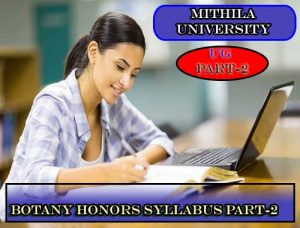 LNMU Part 2 Botany Syllabus